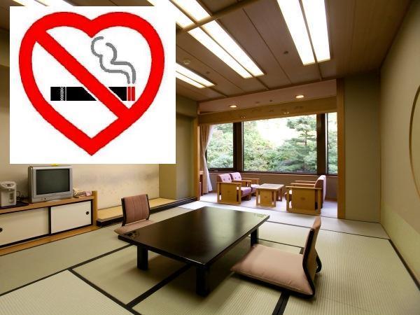 禁煙◇利根川の清流に臨む【12畳和室】.